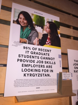 Kyrgyzstan TechWomen Pitch Poster October 2016
