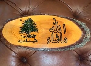 Mashallah - God has willed it - on cedar from Lebanon 2013